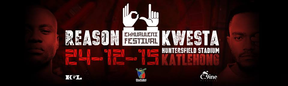 Reason & Kwesta Set To Shut Down Huntersfield Stadium, Katlehong. 12347686 978856762185811 9026607515422821064 n