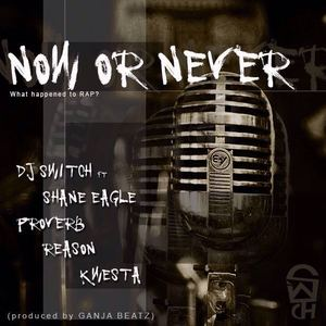 DJ Switch Drops New 'Now Or Never' Joint CctGAH1W8AAZmeA