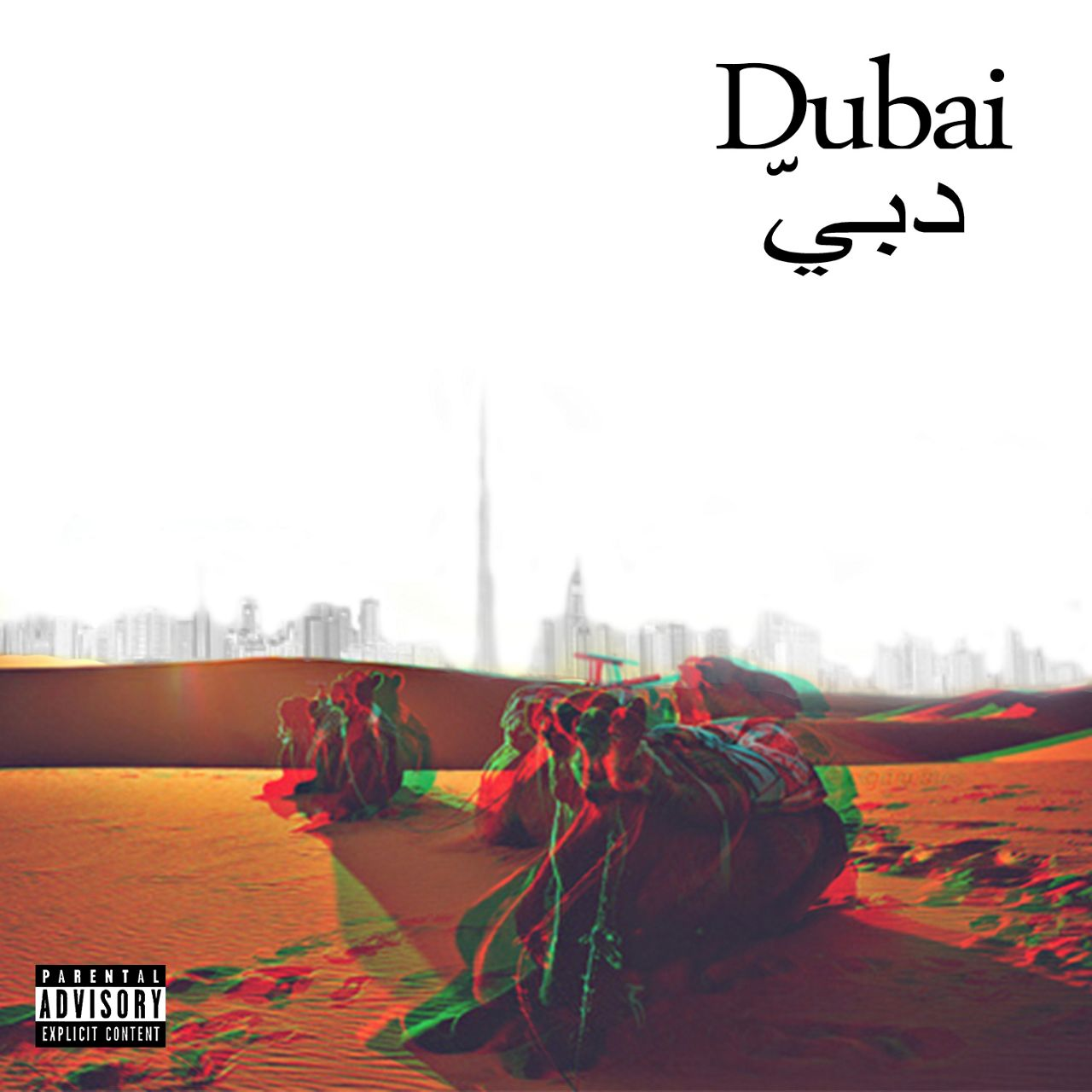 Listen to Trill Pacino x Johnny Basz's Banging 'Dubai' Joint IMG 20160822 WA000
