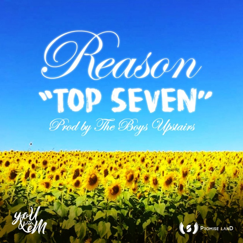Reason Drops New 'Top Seven' Joint [Listen] thumb 27991 840x460 0 0 auto