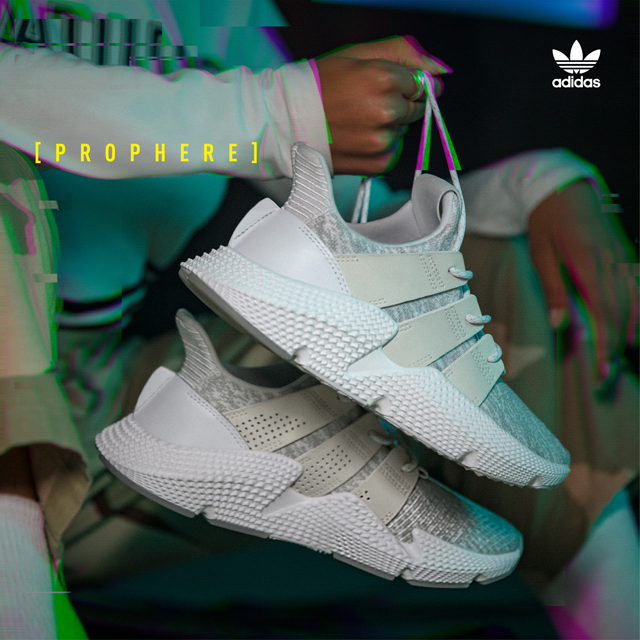 [object object] adidas Originals Prophere II Women2 adi Prophere Chaselist Hype 640x640
