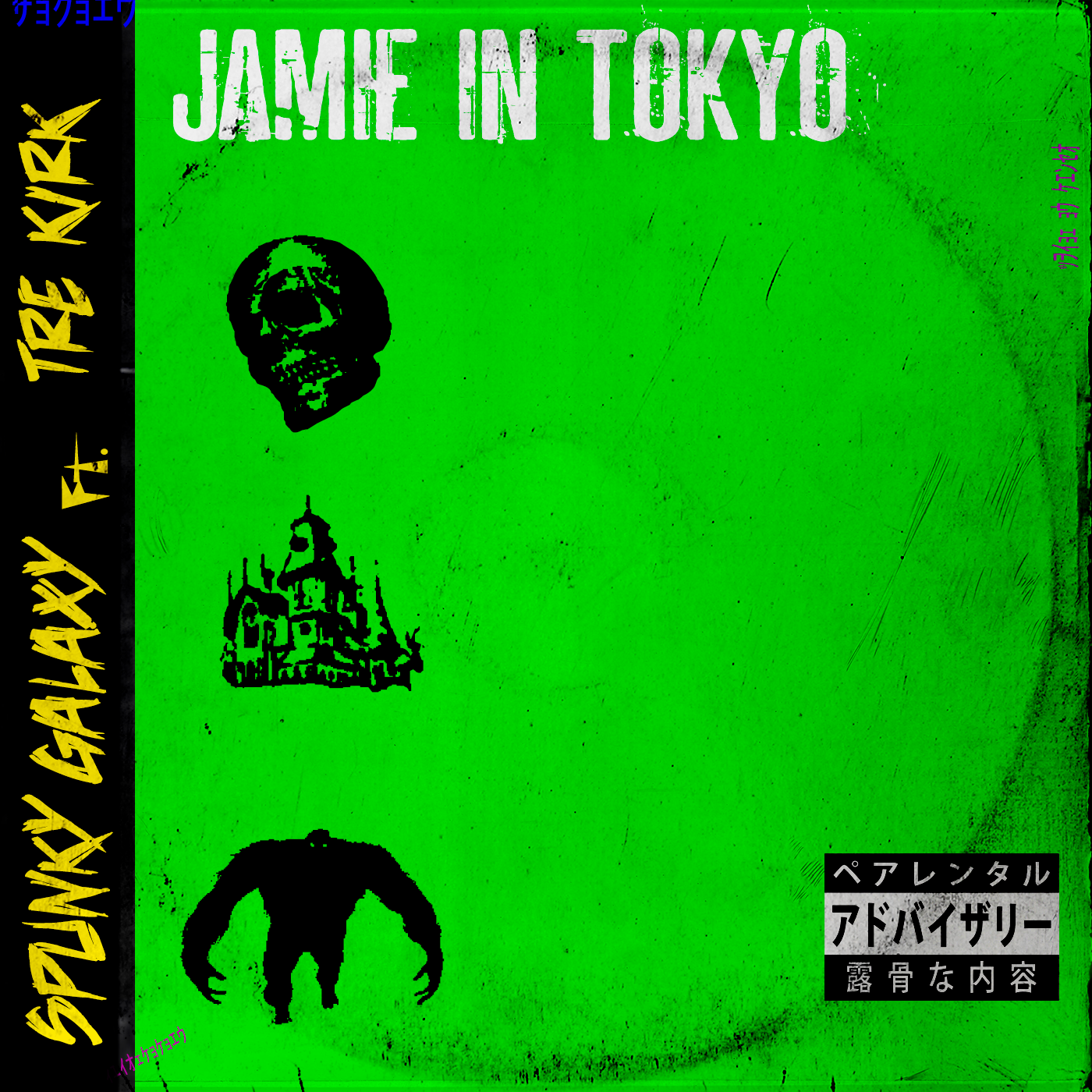 spunky galaxy Spunky Galaxy Ready To Drop Two New Joints Today Jamie In Tokyo