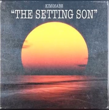 kimosabe Kimosabe Releases 'The Setting Son' [Listen] Kimosabe The Setting Son hiphopza