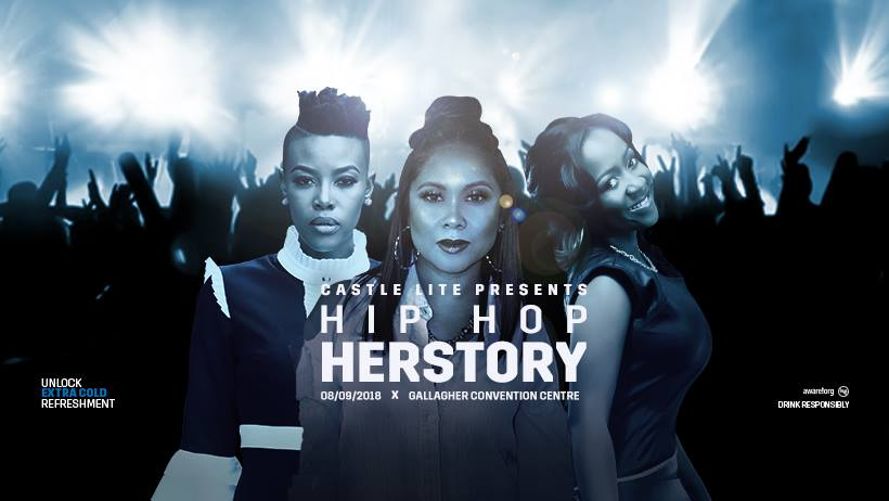CASTLE LITE PRESENTS FIRST EVER ALL FEMALE HIP-HOP CONCERT:  #HipHopHerstory 38704891 1968357933215658 1993335566644543488 n