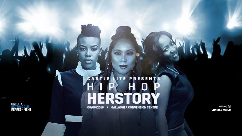 CASTLE LITE PRESENTS FIRST EVER ALL FEMALE HIP-HOP CONCERT:  #HipHopHerstory 38704891 1968357933215658 1993335566644543488 n